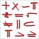 Callouts: Mathematische Symbole