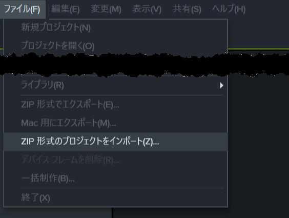 Camtasia file menu