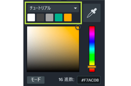 Theme colors dropdown
