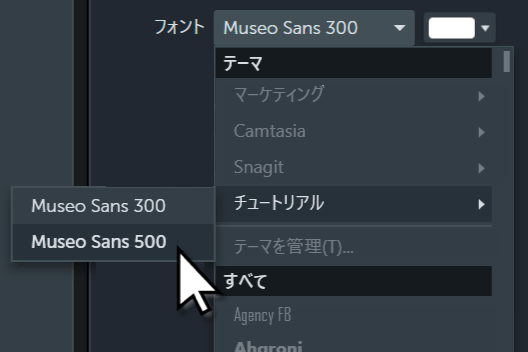 Theme fonts dropdown in the properties panel